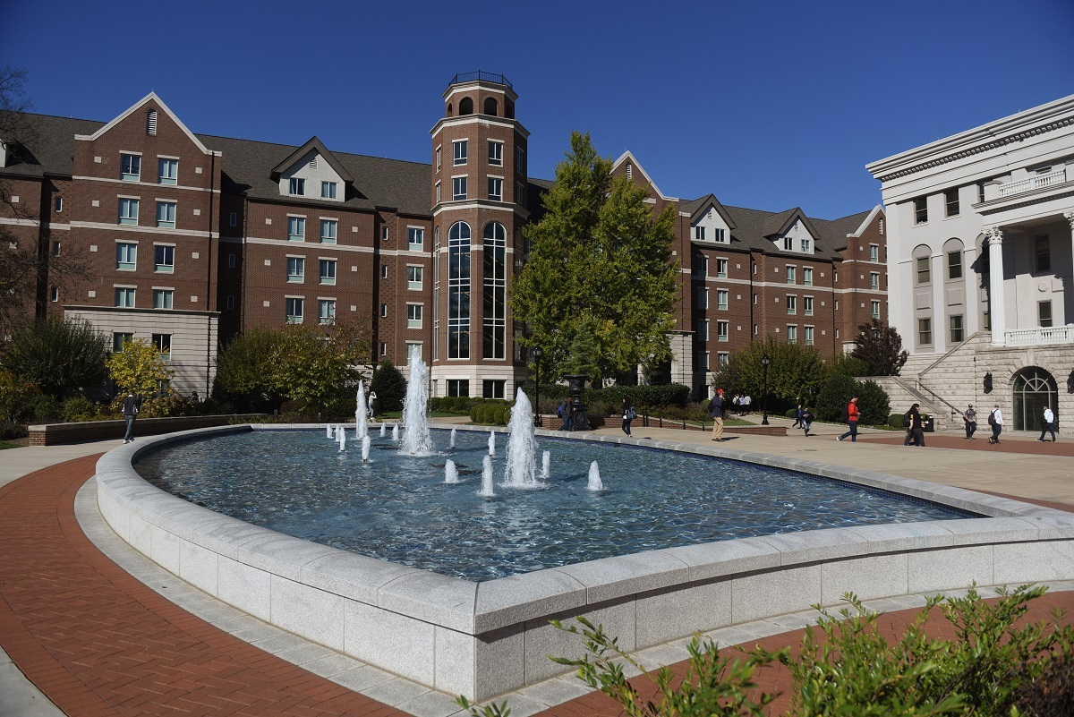 Belmont University Fountain